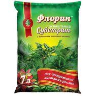 ГрунтФлорин Субстрат для декоративных лист.7л