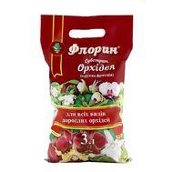 ГрунтФлорин Орхидея3л
