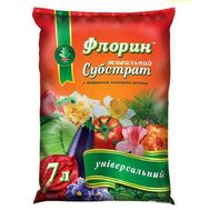 ГрунтФлорин Субстрат Универсал 7л